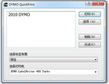 dymo4